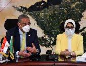 وزيرة الصحة ومحافظ الفيوم يتابعان إجراءات التصدى لفيروس كورونا.. صور