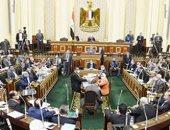 برلمانيون: الإعلام الوطنى أدى دورا مؤثرا فى التوعية بكورونا والتصدى للشائعات