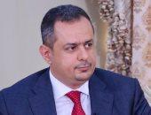 رئيس وزراء اليمن يؤكد العمل على تسريع آلية تنفيذ اتفاق الرياض
