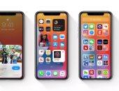 تسريبات تكشف عن أبرز مميزات نظامى iOS 15 وiPadOS 15 المقبلين من أبل
