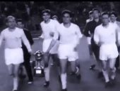 ريال مدريد يستعيد ذكريات تتويجه بآخر بطولة للكأس اللاتينية