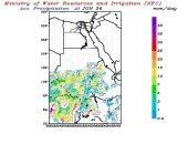 ننشر خرائط سقوط الأمطار على منابع النيل حتى الجمعة