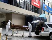 البرازيل تسجل 26051 إصابة و602 وفاة جديدة بفيروس كورونا