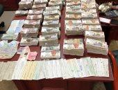 الداخلية تكثف جهودها لمكافحة جرائم الأموال وتضبط قضايا بإجمالى 136 مليون جنيه .. فيديو