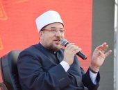 الأوقاف تستعين بشباب متطوع لتنظيم دخول المساجد والتأكد من ارتداء الكمامات