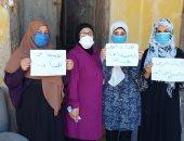 """""""القومى للمرأة بشمال سيناء"""" يستهدف 1750 سيدة بحملة احميها من الختان"""