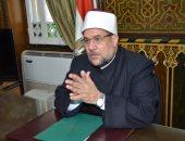 وزير الأوقاف: لن نفتح المساجد للجنائز.. والصلاة تقام على المقابر والزوايا مغلقة
