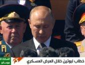 فيديو.. بوتين: روسيا مستعدة لتأسيس نظام أمنى دولى جديد