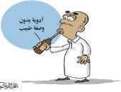 كاريكاتير صحيفة سعودية يحذر من تناول الأدوية بدون وصفة الطبيب