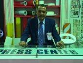 عضو غرفة الطباعة: الدولة وفرت خامات الإنتاج للقطاعات الصناعية خلال جائحة كورونا
