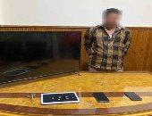 ضبط المتهم بقتل سيدة وسرقة متعلقاتها بالمحلة