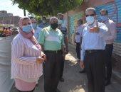 تحرير 21 محضر مخالفة عدم ارتداء كمامة بكفر الزيات وبسيون