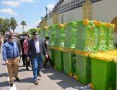 محافظ الدقهلية يوزع 700 صندوق قمامة جديد للوحدات المحلية (صور)
