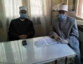 رئيس المنطقة الأزهرية بالإسكندرية يتفقد لجان القرآن الكريم
