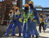 العفو الدولية تحذر قطر من التهاون فى حقوق العاملين بمشاريع مونديال 2022