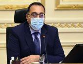رئيس الوزراء يؤكد دعم الحكومة للقوات المسلحة في مواجهة الأعمال الإرهابية