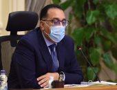 الحكومة تستجيب لاستغاثة أسرة فقيرة بسوهاج