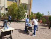 تعليم جنوب سيناء : غرفة العمليات لم تتلقى أى شكاوى والإجراءات منضبطة