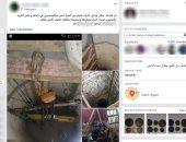 هل أصبحت مواقع التواصل الاجتماعى سوقا لتهريب آثار الشرق الأوسط؟