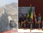 الرى: إثيوبيا تتمسك بالانفراد بتغيير قواعد تشغيل سد النهضة بطريقة أحادية