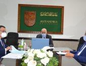 """جامعة الإسكندرية: منع دخول الطلاب الحرم بدون الكارنية"""" ويحق لهم تأجيل الامتحان"""
