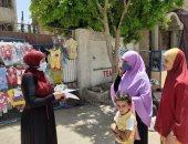 القومى للمرأة ببنى سويف استهدف 18455 مواطن فى حملة طرق الأبواب.. صور
