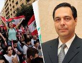 وزير مالية لبنان : محادثات صندوق النقد معلقة فى انتظار بدء الإصلاحات بأسرع وقت