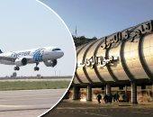 مطار القاهرة يستقبل 50 رحلة طيران على مدار اليوم