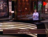المنشآت السياحية: المطاعم ستلتزم باشتراطات التشغيل.. ومفيش هزار