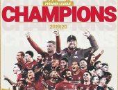 """التتويج بالدورى الإنجليزي بعد 30 عاماً أفضل لحظات ليفربول فى 2020 .. """"فيديو"""""""