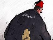 """كاريكاتير صحيفة إماراتية ..قطر.. رقعة جديد من """"رقاع"""" الاقتصاد التركى"""