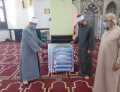 أوقاف السويس: تعقيم وتجهيز المساجد لاستقبال المصليين.. صور