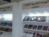 الثقافة الجزائرية تدرس كيفية تنظيم معارض الكتاب فى زمن كورونا