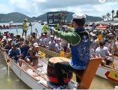 انطلاق مهرجان قوارب التنين بهونج كونج وسط مخاوف موجة ثانية من كورونا.. فيديو