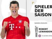 ليفاندوفسكى يتوج بجائزة لاعب الموسم فى الدوري الألماني