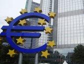 العراق ينضم إلى مجلس المحافظين فى البنك الأوروبى لإعادة الإعمار والتنمية