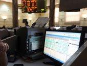 أسعار الأسهم بالبورصة المصرية اليوم الأحد 17-1-2021