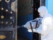بيطرى الشرقية ينفذ 239 حملة تطهير وتعقيم للوقاية من فيروس كورونا