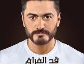 """تامر حسنى يصور مشاهد حفل ضمن أحداث فيلمه """"مش أنا"""" اليوم"""