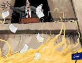 كاريكاتير صحيفة سعودية ..الأزمة الاقتصادية نار تشتعل فى لبنان