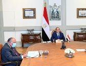 الصحافة العربية: تصريحات الرئاسة المصرية عن سد النهضة انفراجة فى الأزمة