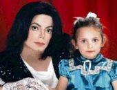 ذكرى وفاته الـ11.. ابنة مايكل جاكسون تكشف عن لقطات نادرة له.. فيديو