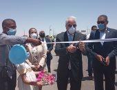 فيديو.. محافظ جنوب سيناء يفتتح قاعة المجلس التنفيذى وطريق أحمد حمدى