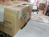 ضبط أدوية ولبن أطفال منتهية الصلاحية فى حملة تفتيش بصيدليات الوادى الجديد