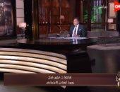 """وزيرة التضامن لـ""""خالد أبو بكر"""": تأجيل صرف العلاوات الخمس للقطاع الخاص لمدة لا تزيد عن شهر"""