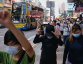 الولايات المتحدة تعلن تعليق الإجراءات التجارية التفضيلية الممنوحة لهونج كونج