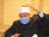وزير الأوقاف يصرف 450 جنيها لجميع العاملين بالوزارة لجهودهم فى ضبط شئون المساجد
