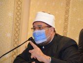 وزير الأوقاف ينهى خدمة المدير الإدارى بمسجد الحسين ومجازاة عاملين واثنين من الأئمة
