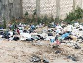 قارئ يشكو تراكم القمامة وعدم وجود صناديق بحى العجمى الكيلو 21 الاسكندرية