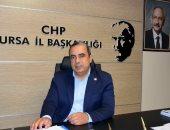 فضيحة لبلدية العدالة والتنمية التركية.. تعيد مساعدات وزعتها قبل الانتخابات